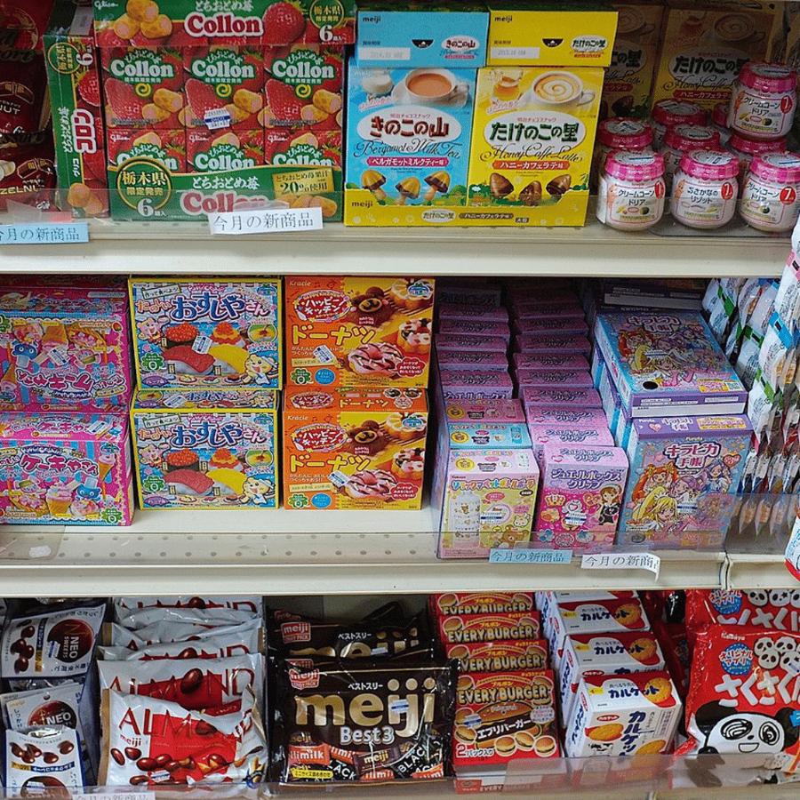 Japanese Snacks Compressed
